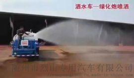 义乌洒水车的厂家地址5吨10吨喷洒灭火绿化水车
