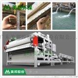 泥漿幹排設備 泥漿處理設備廠家 石料泥漿幹排機