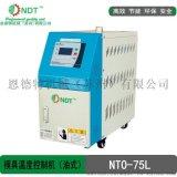 供应浙江模温机|高温型模温机|油式模温机||螺杆式冷水机|冷却塔