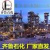 山東齊魯石化丙二醇生產廠家