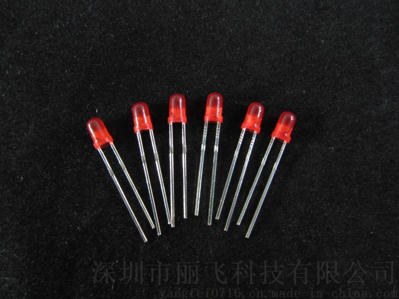 廠家直銷 F3紅光 超高亮紅光led發光二極管 3MM插件燈珠