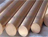 耐磨耐高温C17200铍铜棒,铍铜板
