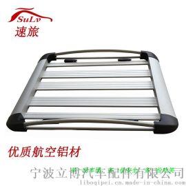 sulv/速旅/车顶行李框/铝制置物框/1400×1000