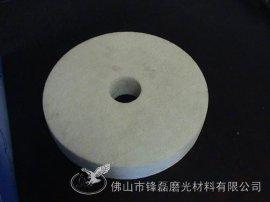 优质金属表面镜面抛光拉丝轮,尼龙轮,纤维轮,抛光轮锋磊厂家直销