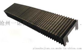 生产三防布柔性风琴护罩,伸缩皮老虎