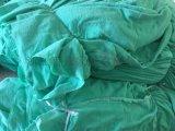 供应全棉毛巾布