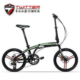 骓特品牌TW2088折叠车变速自行车20寸一体轮学生折叠车生产厂家