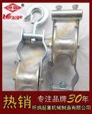 放線滑輪/吊線滑輪批發廠家直銷-優質品牌