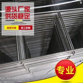 现货供应工地用建筑网片地暖采暖地热网片钢筋焊接网