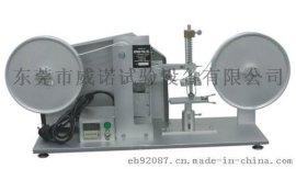 EB-MC纸带摩擦试验机