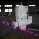 厂家直销 10KW风力发电机 价格优惠