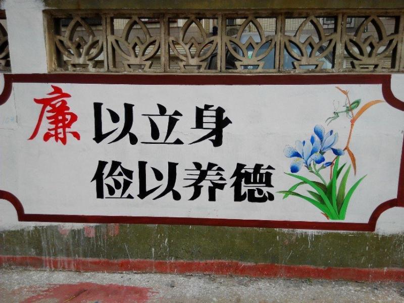 南京文化墙制作NJWHQI 社区文化墙画画