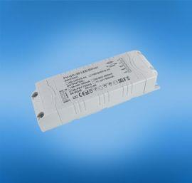 华越科可控硅调光电源,DALI电源,LED灯具电源,0-10V电源