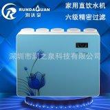 供應RQ-50-6YJX家用直飲純水淨水器oem代工貼牌廚房自來水電器