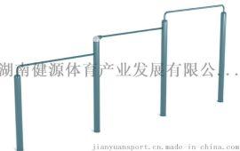 户外室外健身器材室外路径小区社区公园室外健身器材三联单杠