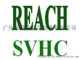 权威办理塑料原料REACH认证多环芳烃检测PAHS