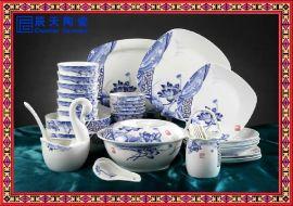 景德镇厂家定制套装餐具,高档礼品陶瓷餐具