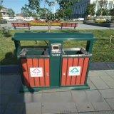 分類垃圾桶廠家 室外垃圾桶實木防腐木分類果皮箱 廣場公園小區鋼板果殼箱垃圾箱
