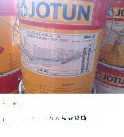 JOTUN佐敦油漆纯环氧封闭清漆PENGUARD CLEAR SEALER
