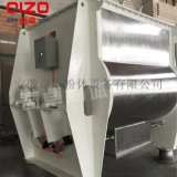多功能干粉混合机无重力混合机卧式搅拌机厂家直销定制加工