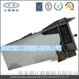 台湾厂家供应轨道列车高铁内装用蜂窝板