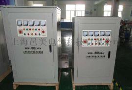 稳压电源、交流稳压电源、稳压器、稳压器报价