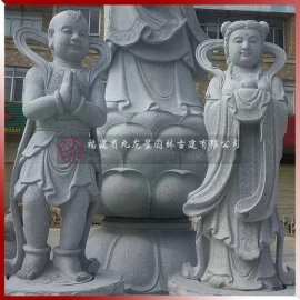 石雕善财童子龙女拜观音雕像 大型观音佛像石雕厂