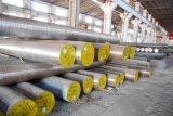 锻造合金圆钢直径90mm--680mm