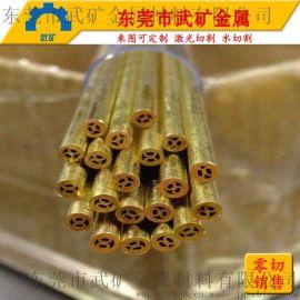 电极黄铜管 线切割专业打孔管 进口电极管 H65黄铜毛细管 精密黄铜管