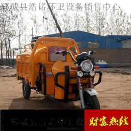 电动洒水车什么牌子好 小型电动三轮洒水车绿化除尘