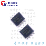 ADI 1250ARZ SOIC-8 芯片