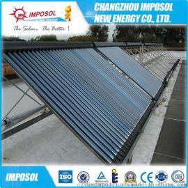 中央供暖工程太阳能集热器