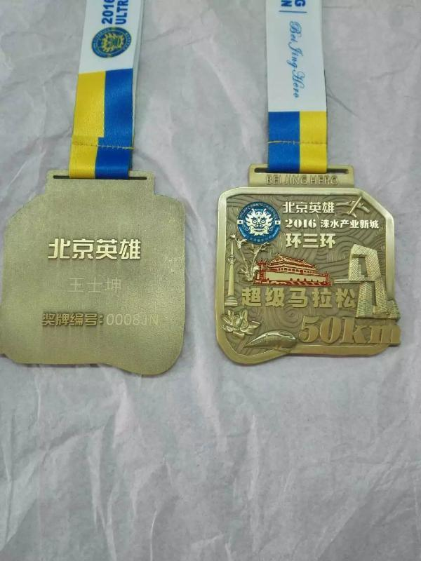 凯里马拉松体育竞赛奖牌订做金属奖牌制作单价