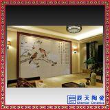訂做別墅裝潢陶瓷壁畫-客廳掛件瓷板畫批發價格-景德鎮手繪山水四條屏