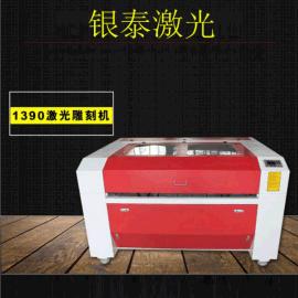 银泰1290 1390葫芦工艺品激光雕刻机广告店专用激光切割机**