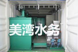 超磁分离水体净化设备