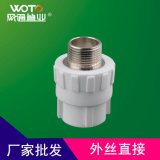 郑州PPR管件外丝直接厂家批发 PPR管件价格自来水管接头