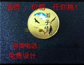 金屬徽章,深圳五金徽章廠,廣東金屬徽章,定製深圳徽章,印刷徽章