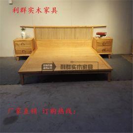 原木色双人床新中式组装大床禅意家具老榆木双人床卧室实木双人床