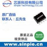 融和微总代理-RH6616,单通道触控型LED调光IC