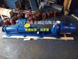 G105-1污泥进泥螺杆泵