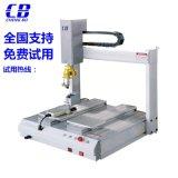 厂家直销自动焊锡机双平台旋转控制机器人设备自动送锡焊接机焊台