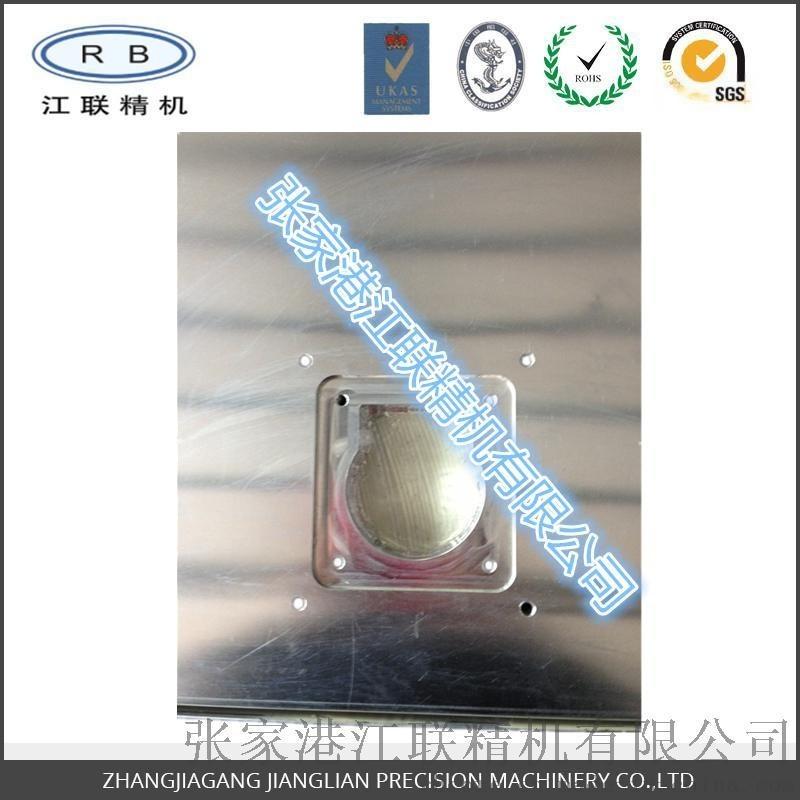 厂家直销高精度2米超宽铝蜂窝平板 机械设备工作台面 铝合金操作平台 蜂窝铝工作平板