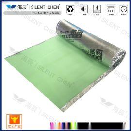 IXPE绿色打孔地暖地热专用地板地垫 地板保护膜