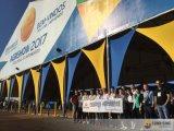 2019巴西国际农业展