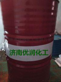 供应高品质矿物型导热油