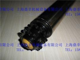 动力滚筒 单排齿不锈钢滚筒 双排齿不锈钢滚筒