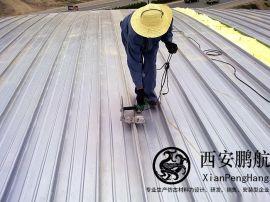 铝镁锰屋面板 直立锁边铝镁锰屋面板 直立锁缝铝镁锰屋面板