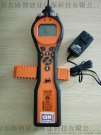 省英国离子虎牌VOC检测仪PCT-LB-00