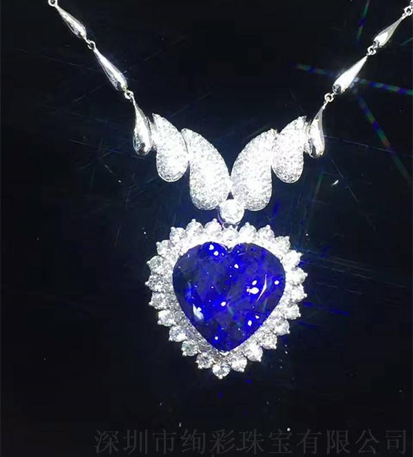 绚彩珠宝 海洋之心坦桑石大吊坠 18K金伴钻豪华款 颜色浓郁 火彩闪耀 主石32.7克拉